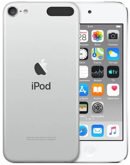 Apple iPod touch 128Gb (2019) (iPod touch 128Gb (2019) (серебристый))