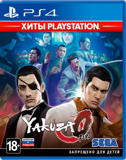 Yakuza 0 (Хиты PlayStation) [PS4]