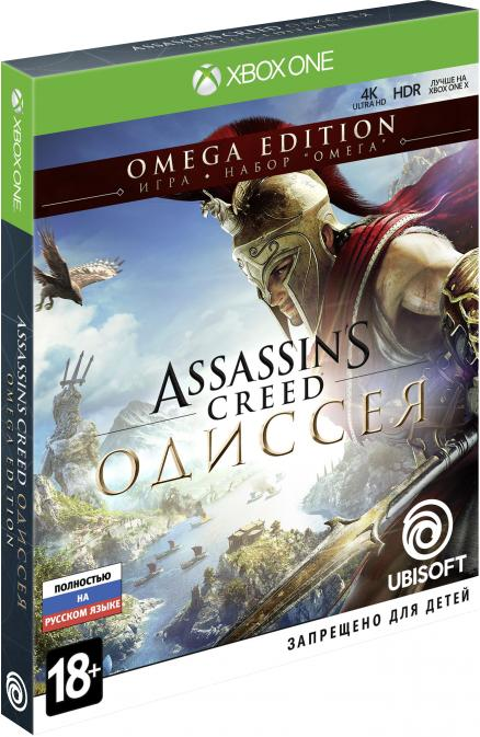 Assassin's Creed: Одиссея. Omega Edition [Xbox One]