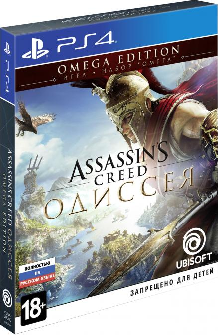 Assassin's Creed: Одиссея. Omega Edition [PS4]