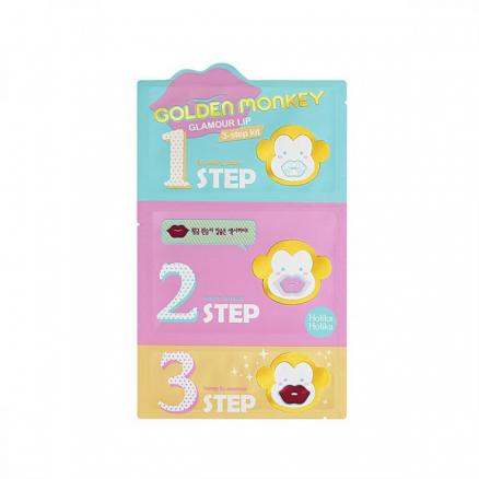 Набор для ухода за губами Holika Holika Golden Monkey Glamour Lip 3-Step Kit, 7 гр х 3, 3-х ступ.