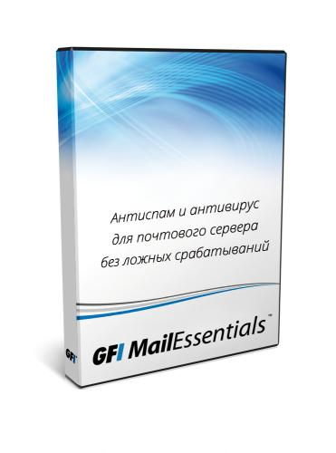 GFI MailEssentials Anti-spam Edition