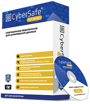 CyberSafe Mail 1.0