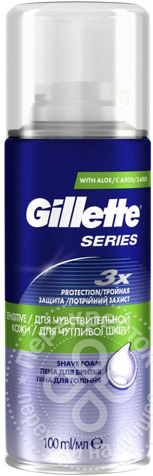 Пена для бритья Gillette Sensitive Skin 100мл
