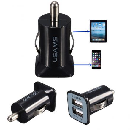 3.1A Universal Dual 2 Port 12V USB Car Charger Adapter For iPhone