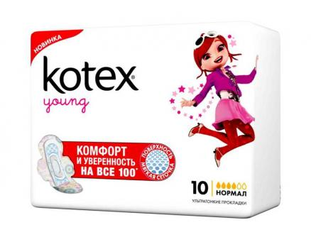 Прокладки Kotex Young Нормал, 10шт.