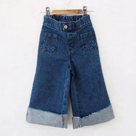Baggy Ankle Cuffed Jeans (3865716)