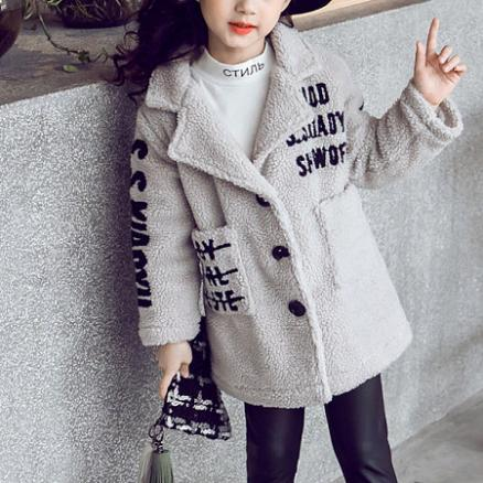 Letter Pattern Notch Collar Thickened Coat (5941930)