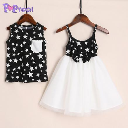Brother Sister Star Prints Matching Outfits (4461663)