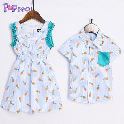 Brother Sister Stripes Pineapple Prints Matching Outfits (4571446)