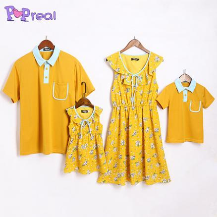 Botanical Prints Family Outfits (4543150)