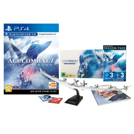 Ace Combat 7: Skies Unknown. Collector's Edition PS4, русские субтитры (поддержка PS VR) (Ace Combat 7: Skies Unknown. Collector's Edition (поддержка PS VR) PS4, русские субтитры)