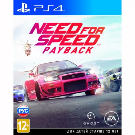 Need for Speed Payback, русская версия