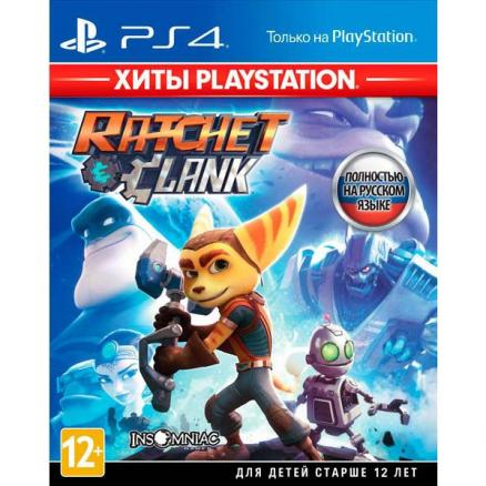 Ratchet & Clank (Хиты PlayStation) PS4, русская версия (Ratchet Clank (Хиты PlayStation) PS4, русская версия)
