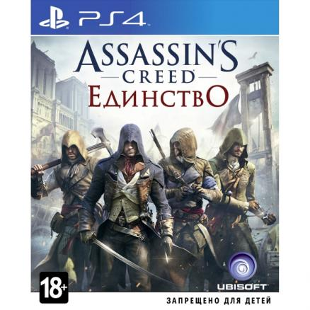 Assassins Creed Единство Special Edition PS4, русская версия