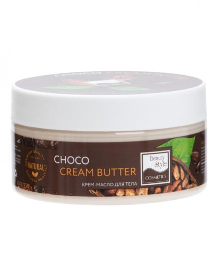 "Крем Beauty Style (Крем - масло для тела ""Choco cream-butter"" Beauty Style, 200 мл)"