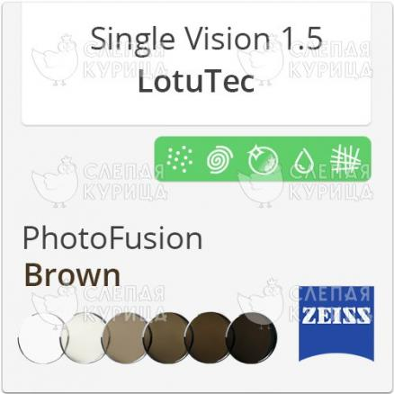 Zeiss Single Vision 1.5 PhotoFusion Brown LotuTec