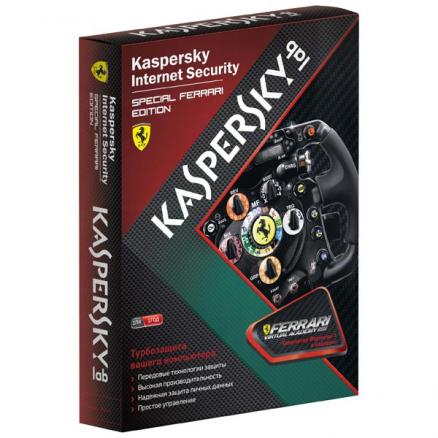 Антивирус 1 Kaspersky (Internet Security Special Ferrari Edition)