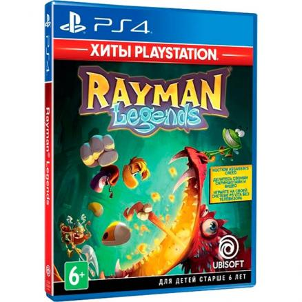 PS4 игра Ubisoft (Rayman Legends. Хиты PlayStation)