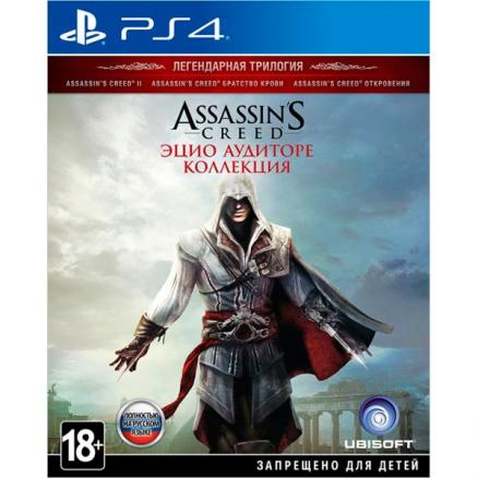 Видеоигра для PS4 . (Assassin's Creed The Ezio Collection)