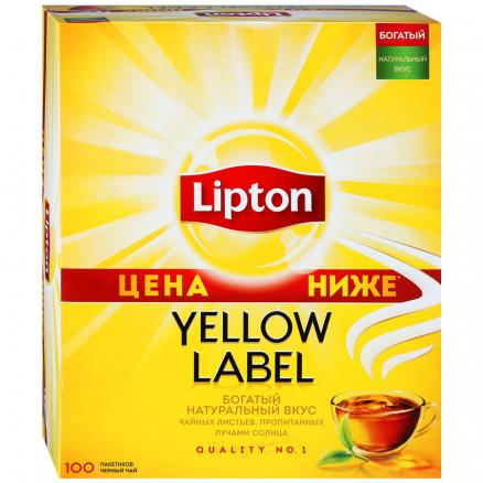 Чай Lipton Yellow label 100пак*2г