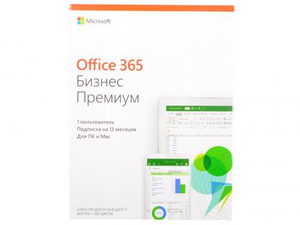 Программное обеспечение Microsoft Office 365 Business Premium Rus Only Medialess 1год (KLQ-00422)