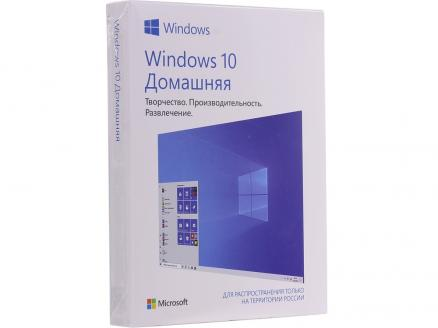 Программное обеспечение Windows 10 Home 32/64 bit Rus Only USB (HAJ-00073)