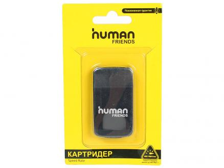 Картридер Human Friends Speed Rate Multi Black