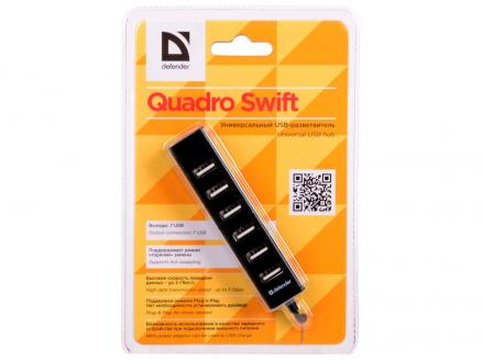 Универсальный USB разветвитель Quadro Swift USB2.0, 7 портов DEFENDER