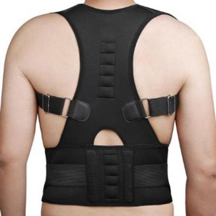 1/2 pcs Magnetic Therapy Posture Corrector Brace Shoulder Back Support Belt (HHI-531351)