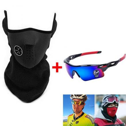 Outdoor Terry Patchwork Face Mask & UV400 Riding Glasses (KB-522576)
