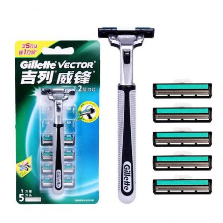 Gillette Vector Razor For Men Shaving Razor Blades 1 holder 5 blade (HHI-558010)