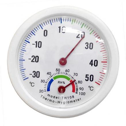 Centigrade Indoor & Outdoor Thermo-Hygrometer -30~50℃ - White (HHE-65256)