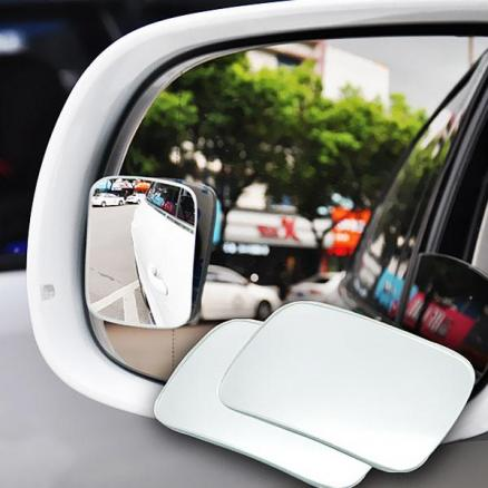 1/2/4/6 Pair Rimless Convex Glass Blind Spot Sway Adjustable Sq Mirrors- 2 Pack (RTH-522199)