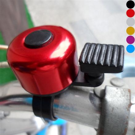Alloy Bicycle Bell Ring Horn Accessory Clear and Loud Ringtone Alert (SBK-535510)