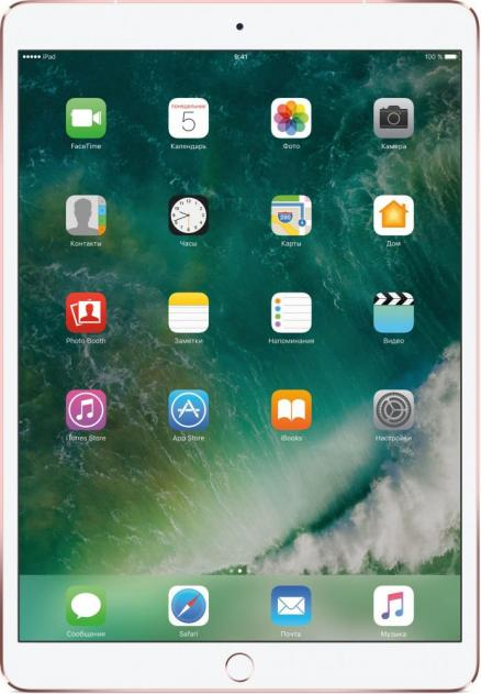 "Apple iPad Pro 10.5 Wi-Fi + Cellular 256GB MPHK2RU/A (розовое золото) (iPad Pro 10.5 Wi-Fi + Cellular 256GB MPHK2RU/A (10.5""/2224х1668/WIFI/iOS 11))"