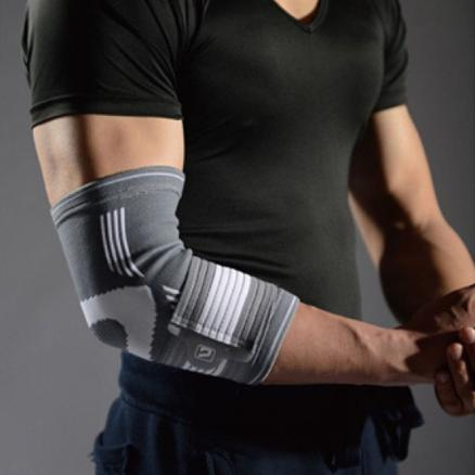 ELBOW SUPPORT L/XL