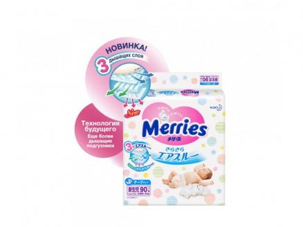Подгузники Merries Newborn (1-5 кг), 90 шт