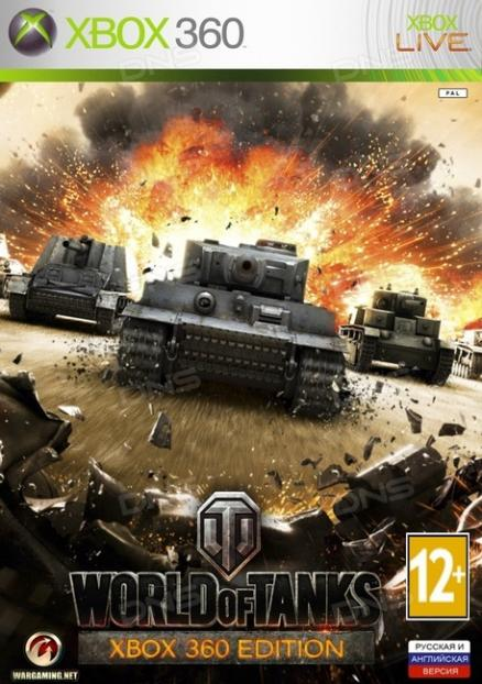 Игра для Xbox 360 World of Tanks