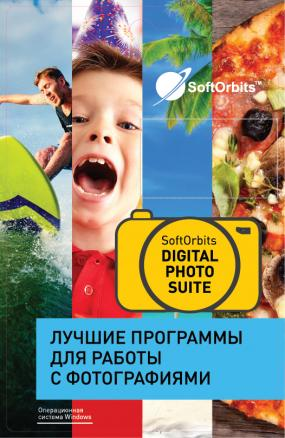SoftOrbits Digital Photo Suite Personal SO-5