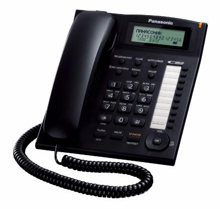 Panasonic KX-TS2388RUB