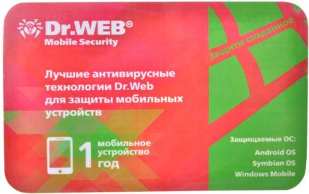 Dr.Web Security Space для Android 1 устройство на 12 мес