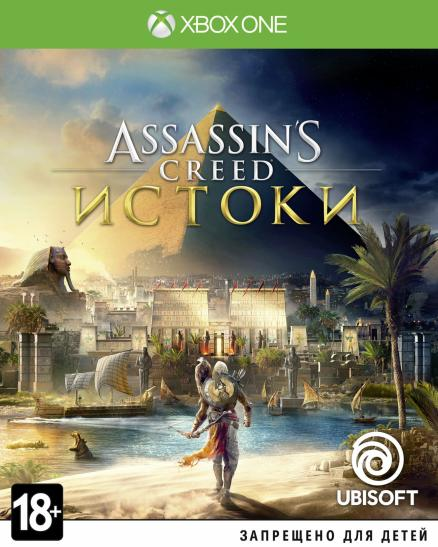 Ubisoft Assassin's Creed: Истоки (Xbox One)