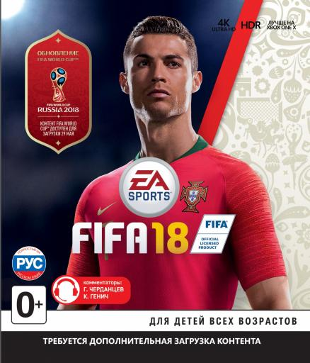 Electronic Arts* FIFA 18 (Xbox One)