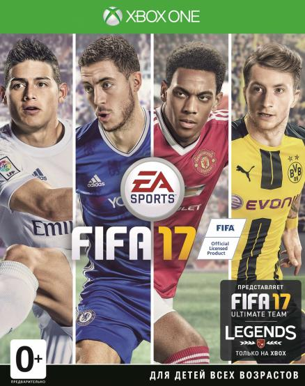 Electronic Arts* FIFA 17 (Xbox One)