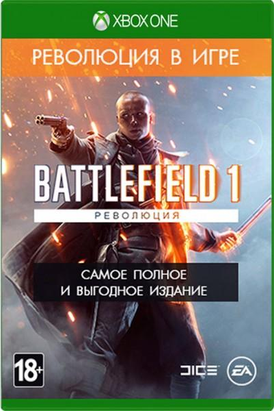 Electronic Arts* Battlefield 1. Революция (Xbox One)