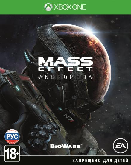 Electronic Arts* Mass Effect: Andromeda (Xbox One, рус.суб)