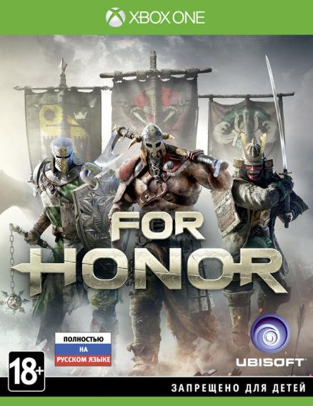 Ubisoft For Honor (Xbox One)