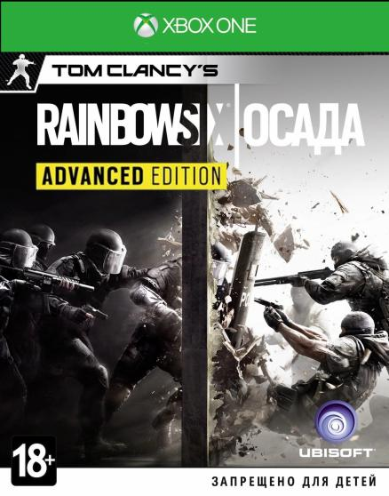 Ubisoft Tom Clancy's Rainbow Six: Осада. Advanced Edition (Xbox One)