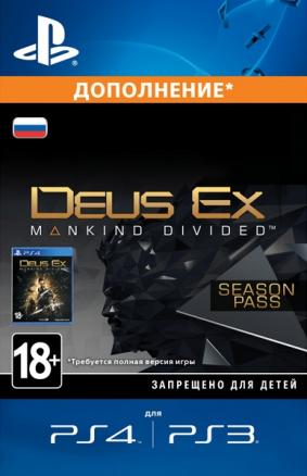 SquareEnix Deus Ex: Mankind Divided - Season Pass (PS4)